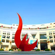 Поступление в университеты Гонконга