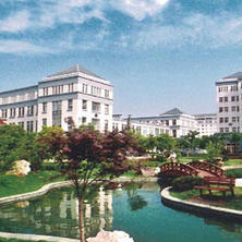 Çin'de Bir Üniversiteye Nasıl Başvuru Yapılır?