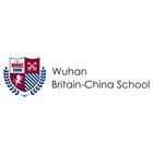 Wuhan Britain-China School