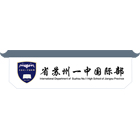 Suzhou International Foundation School
