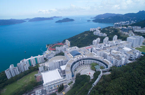 the hong kong university of science and technology school essay Hkust mba essays 2018 2019 is there anybody who will give details about admission requirements for mba program offered by hong kong university of science and technology (hkust) and the university of hong kong (hku.